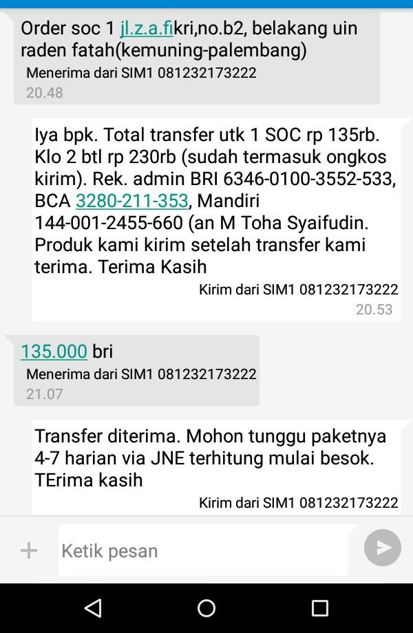 Cara Order SOC HCS
