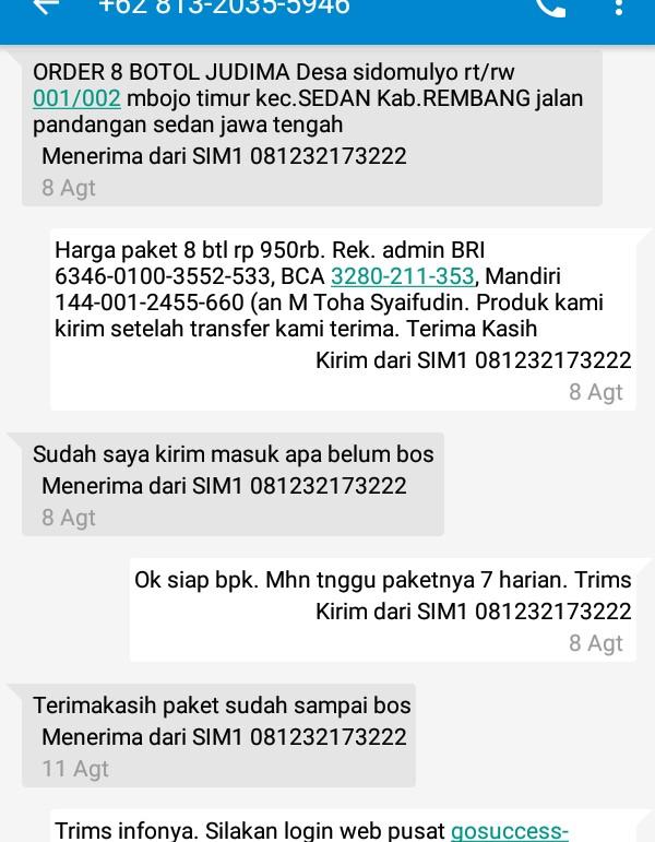 jual soc hcs di Rembang